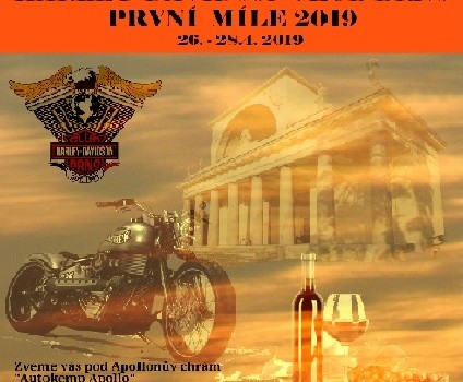 firstmile2019_sm
